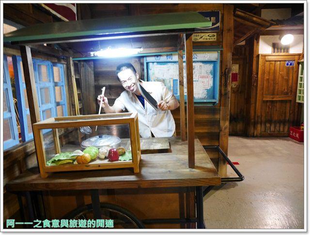 宜蘭羅東觀光工廠虎牌米粉產業文化館懷舊復古老屋吃到飽image043