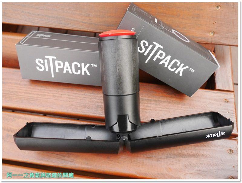 sitpack.摺疊椅.口袋.收納椅.排隊神器.丹麥image002