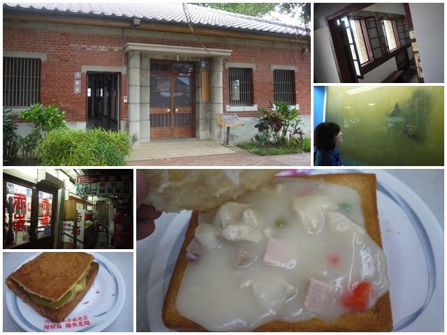 台南 運河博物館&赤崁點心店棺材板(食尚玩家)~阿一一台南高雄小吃之旅