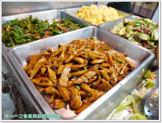 新店美食食來運轉便當店排骨醃雞腿玫瑰中國城image005