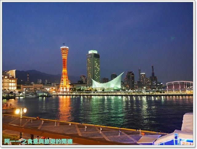 神戶港.MOSAIC馬賽克廣場.夜景.交通.ua.景點image030