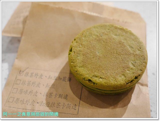 台北車站京站美食108 抹茶茶廊霜淇淋蕨餅剉冰image018
