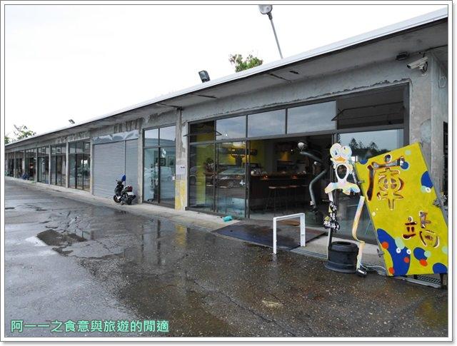 庫空間庫站cafe台東糖廠馬蘭車站下午茶台東旅遊景點文創園區image026