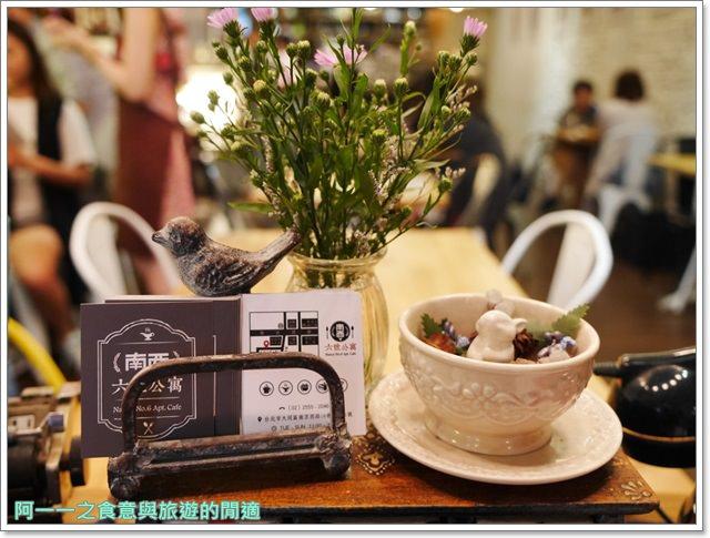 捷運中山站美食.南西六號公寓.下午茶.聚餐.鐵鍋鬆餅.熱壓三明治image045