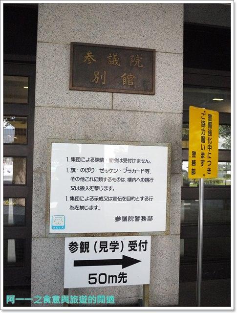 日本東京旅遊國會議事堂見學國會前庭木村拓哉changeimage005