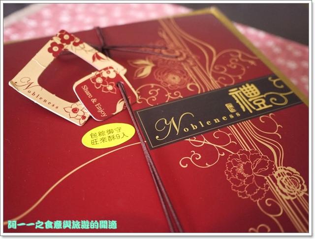 端午節伴手禮粽子鳳梨酥青山工坊image005