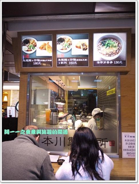 image009本川製麵所