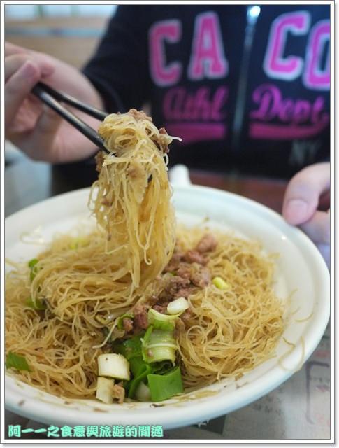 image075石門老梅石槽劉家肉粽三芝小豬