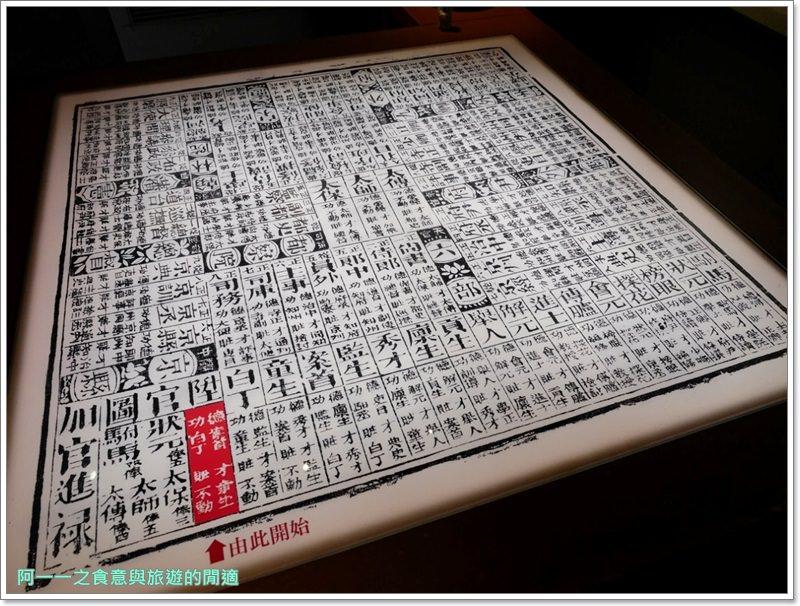 高雄旅遊.鳳山景點.鳳儀書院.大東文化藝術中心image045