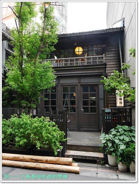 中山二條通.綠島小夜曲.台北車站美食.下午茶.老宅.咖啡館.帕尼尼image049
