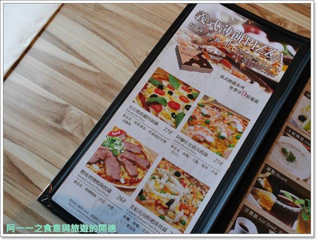 板橋美食聚餐捷運江子翠站洋朵義式料理焗烤image012