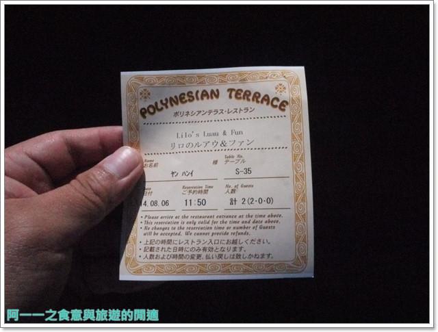 東京迪士尼樂園美食午餐秀煙燻火雞腿波里尼西亞草壇餐廳image015