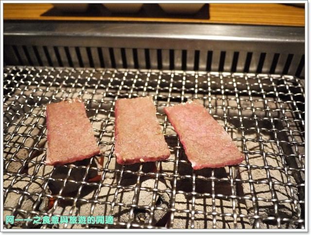 燒肉王品原燒和牛極黑牛沙朗image065