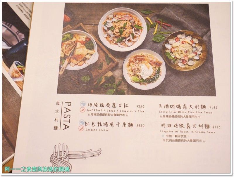 高雄美食.大魯閣草衙道.聚餐.咖啡館.now&then,下午茶image087