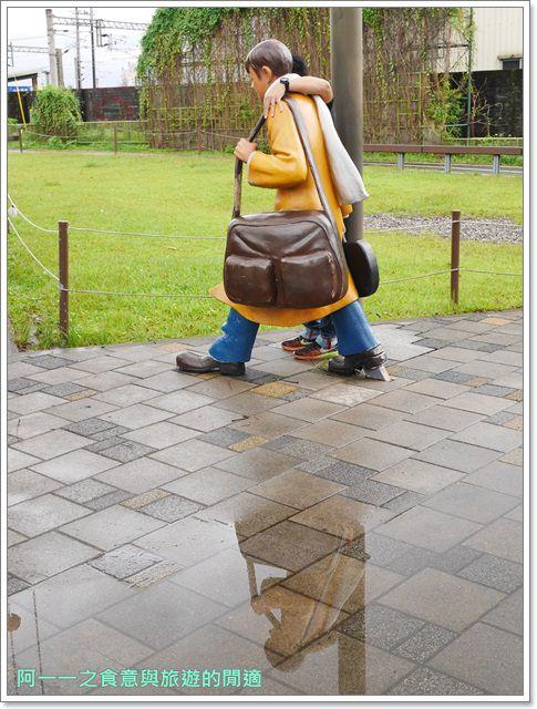 幾米x幸福轉運站.宜蘭市景點.幾米公園.親子旅遊image011