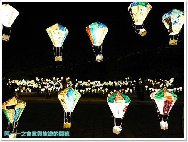 台東旅遊美食鐵花村熱氣球貝克蕾手工烘焙甜點起司蛋糕image007