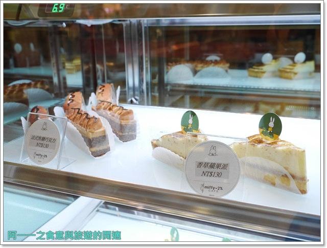 米菲兔咖啡miffy x 2% cafe甜點下午茶中和環球購物中心image016