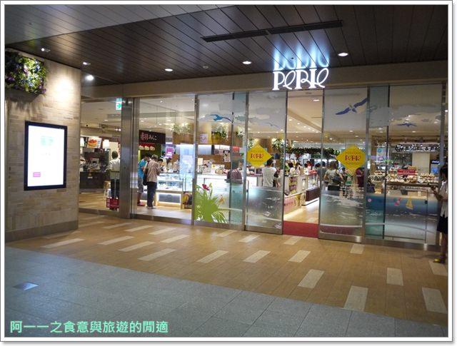 日本東京美食和幸豬排千葉海濱幕張image014