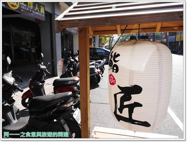 台中北屯美食.鮨匠手作壽司.平價日式料理.無菜單image003