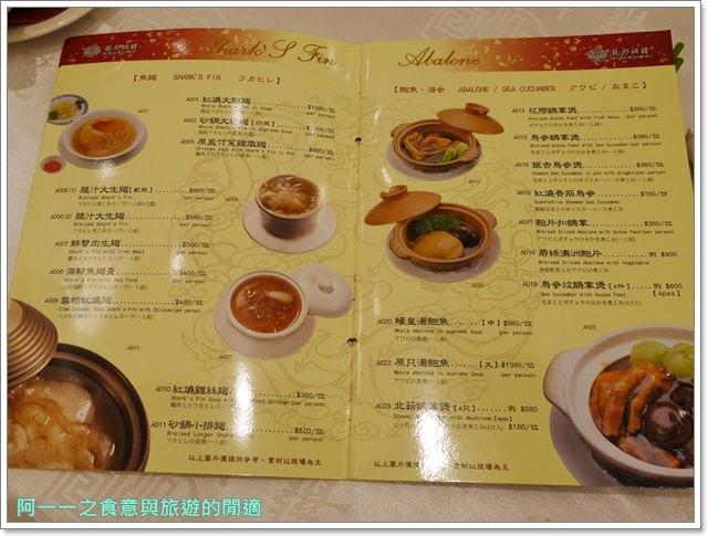 台北龍都酒樓內湖店美食烤鴨片鴨港式點心聚餐老店image009