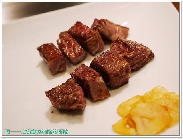 神戶牛排.神戶美食.Kobe-Plaisir.網路訂位image044