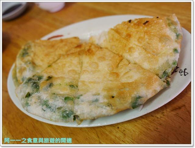 花蓮光復美食.大陸餃子館.蔥油餅.平價小吃image009