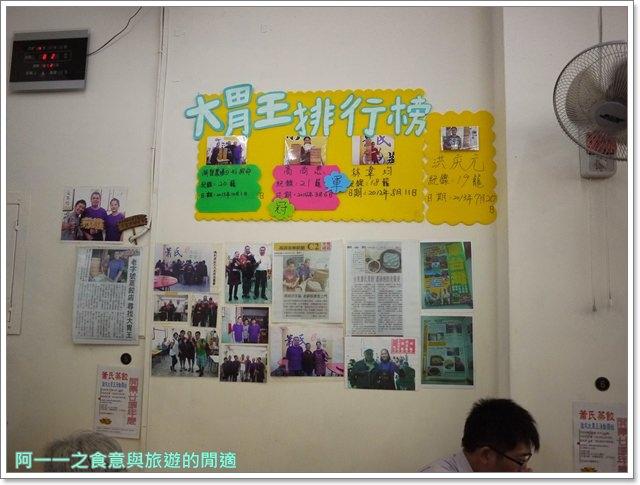 台東美食老店蕭氏蒸餃牛肉麵大胃王image019