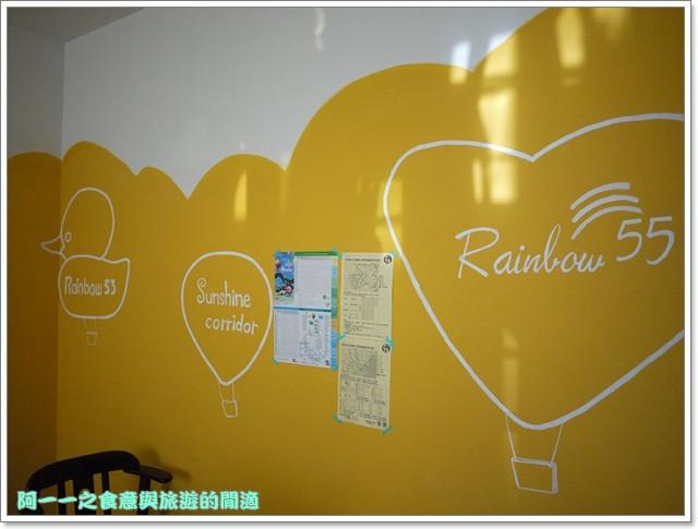 台東民宿美食熱氣球小鐵道民宿kate生活藝術咖啡image013
