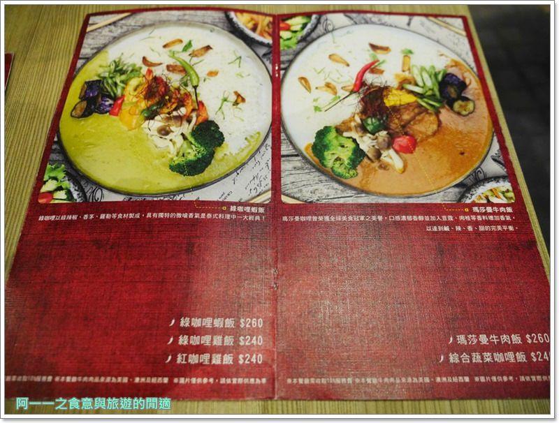台北車站美食.小湯匙.越式料理.京站聚餐.image010