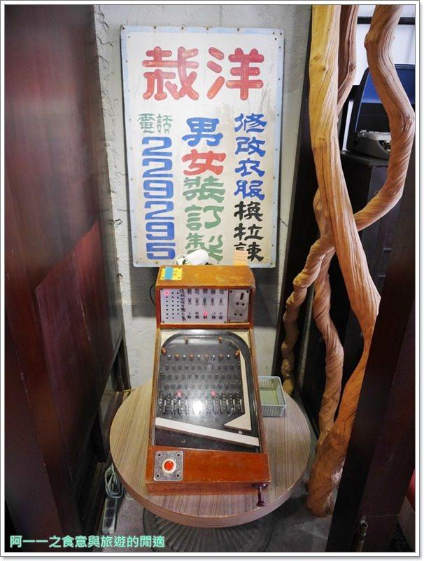 高雄美食.老屋餐廳.丸浜霜淇淋.叁.食壹.西子灣站.image015