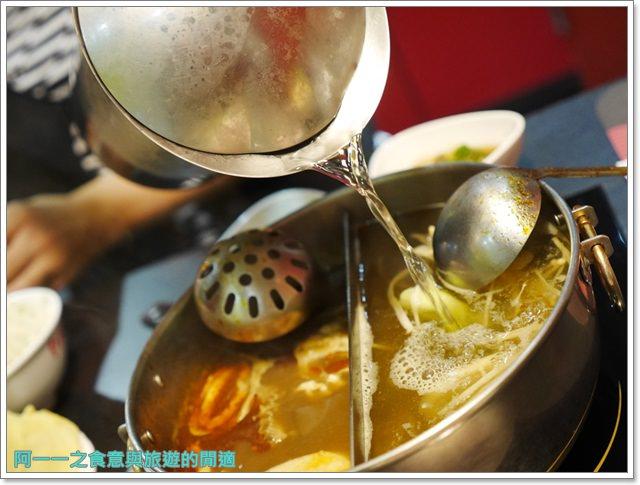 捷運忠孝敦化站美食紅九九個人麻辣鍋火鍋聚餐鴛鴦鍋image028