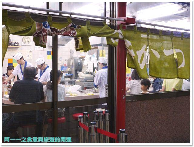 大阪通天閣美食.八重勝炸串.醬汁.小吃.新世界image009