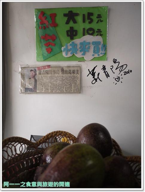 台東知本美食湘琪牛肉麵松美冰店芒果冰老店image019