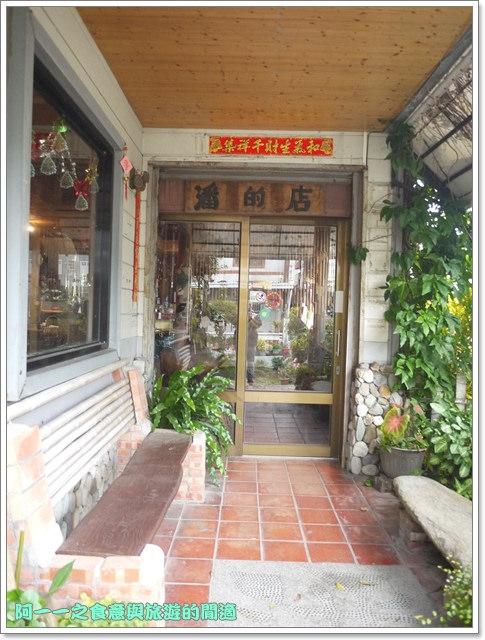 台東池上美食潘的店下午茶火鍋image005