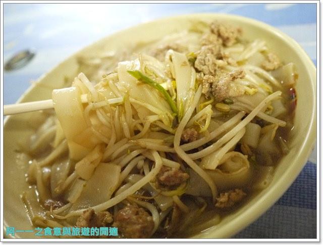 苗栗大湖美食老店阿香小吃一鼎香綿綿冰芒果冰image014