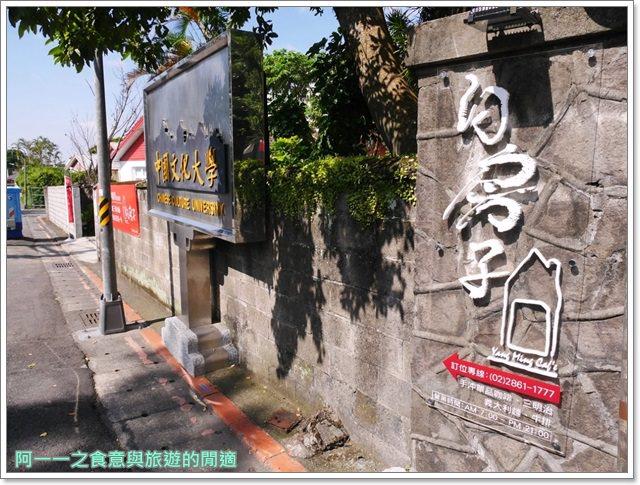 陽明山餐廳推薦.白房子.洋蔥.台北早午餐.下午茶.老屋image007