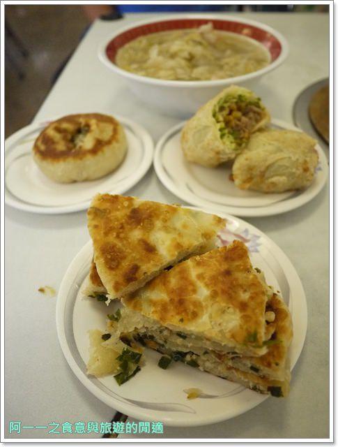 台東美食小吃正海城北方小館蔥油餅酸菜白肉鍋image012
