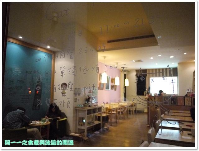 台中貓餐廳立體貓拉花貓旅行咖啡輕食館image007