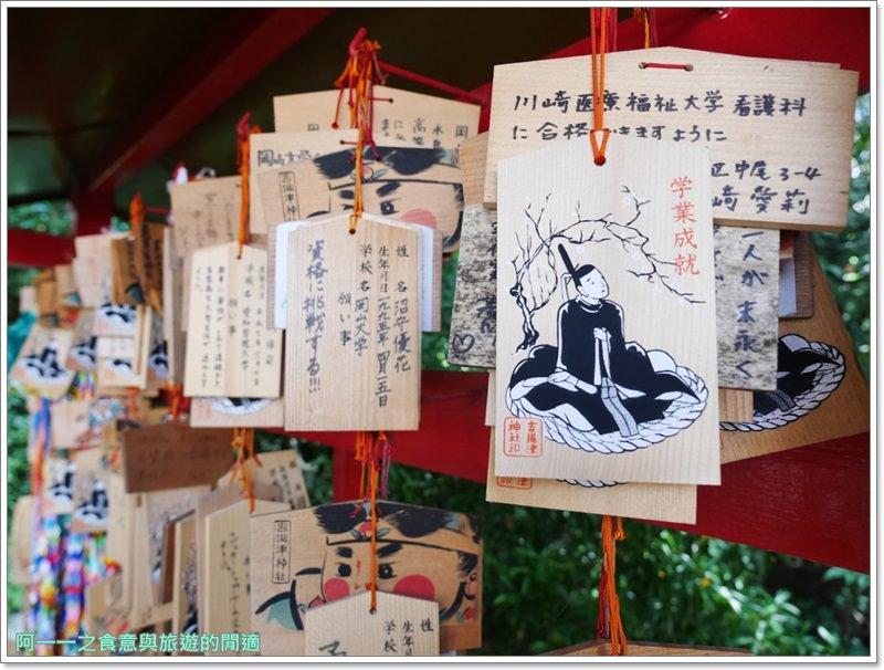 日本岡山旅遊.吉備津神社.桃太郎.迴廊.image064