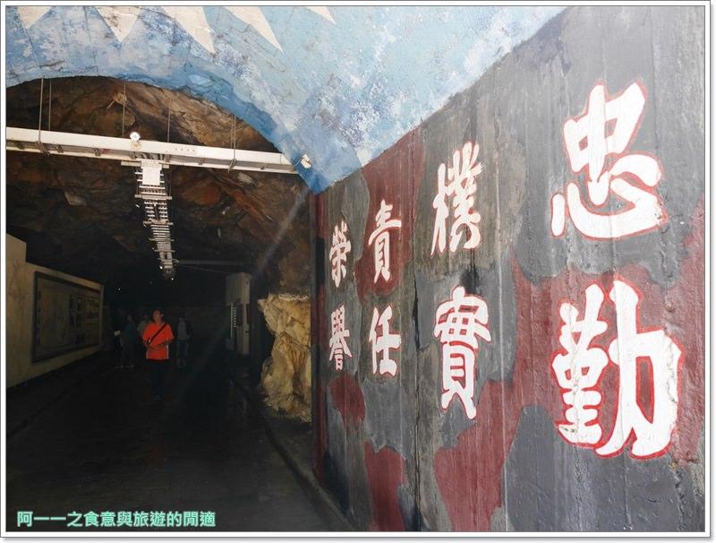 金門旅遊.獅山砲陣地.金沙景點.砲操表演.時間.image019
