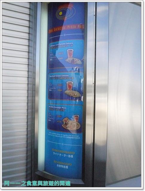 東京迪士尼樂園美食午餐秀煙燻火雞腿波里尼西亞草壇餐廳image002