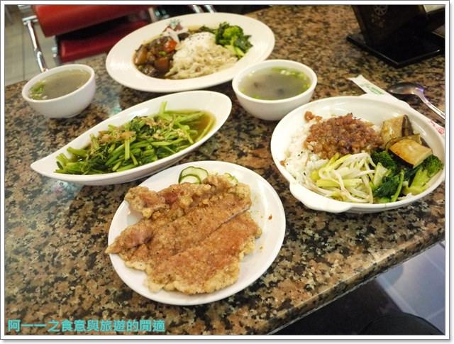 西門町捷運西門站美食東一排骨老店蛋蜜汁image015
