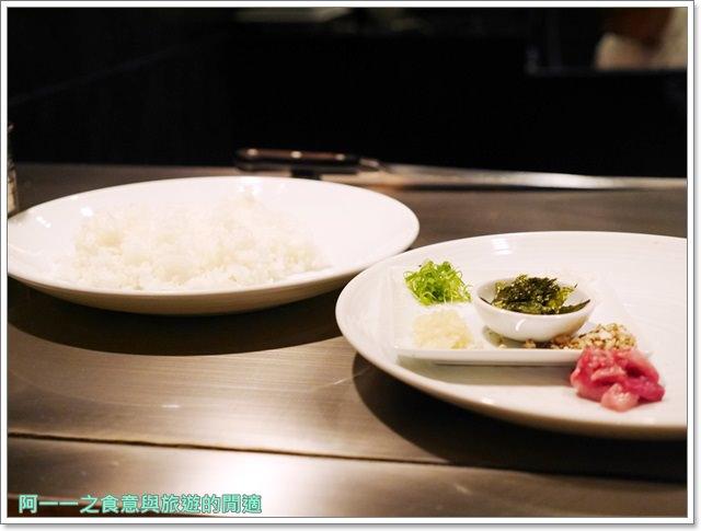 神戶牛排.神戶美食.Kobe-Plaisir.網路訂位image046