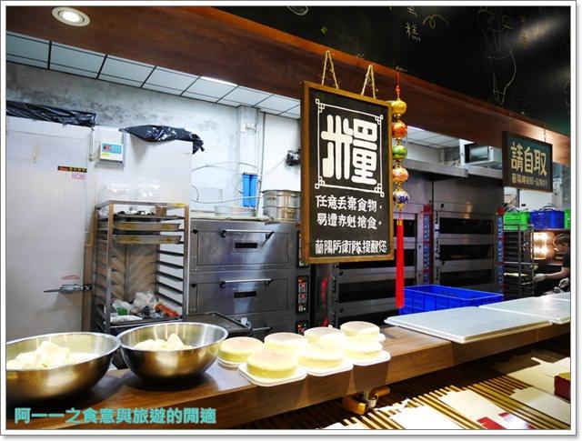 宜蘭景點窯烤山寨村亞典蛋糕密碼館妖怪村伴手禮麵包image012