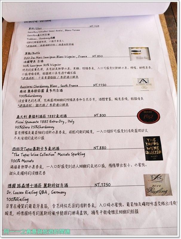 波波廚房.屏東恆春美食.老屋餐廳.聚餐.義式料理.image042