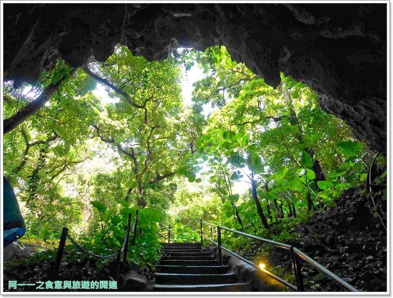 沖繩南部景點.Gangala之谷.鐘乳石洞咖啡.秘境.港川人.image024