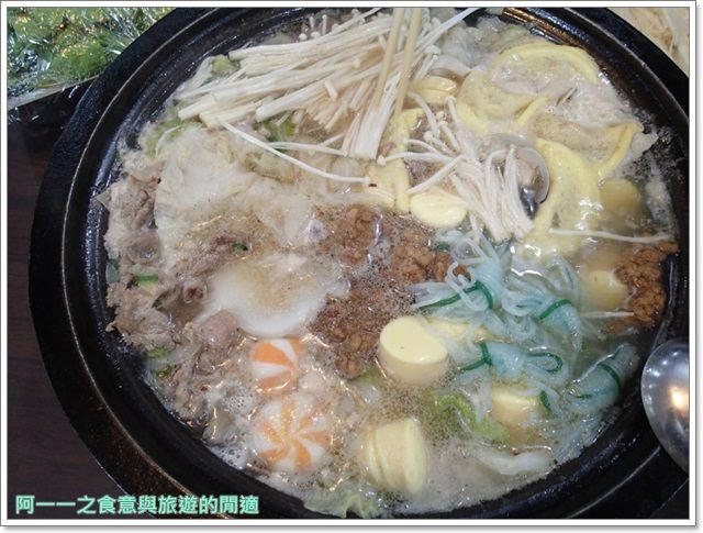 金山食尚玩家美食福緣石頭火鍋image022
