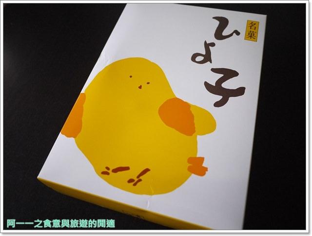 東京九州伴手禮博多ひよ子本舗吉野堂小雞蛋糕八女茶image005