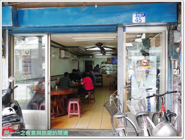 花蓮光復美食.大陸餃子館.蔥油餅.平價小吃image003