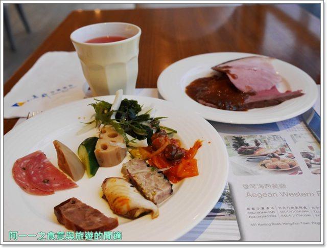 墾丁夏都沙灘飯店.buffet.吃到飽.屏東.愛琴海西餐廳image033